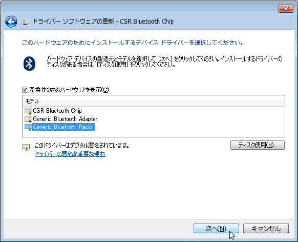 driver_list