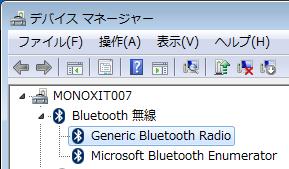 generic_bluetooth